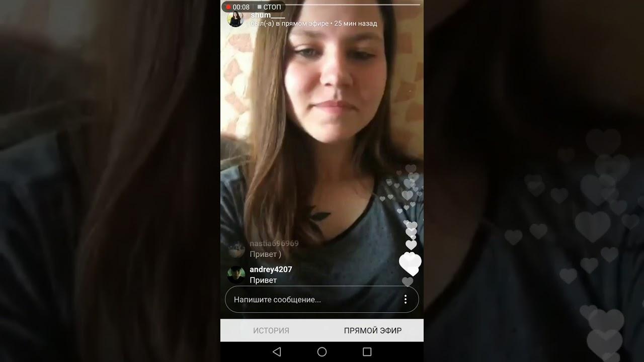 Видео девочка занимающаяся сексом