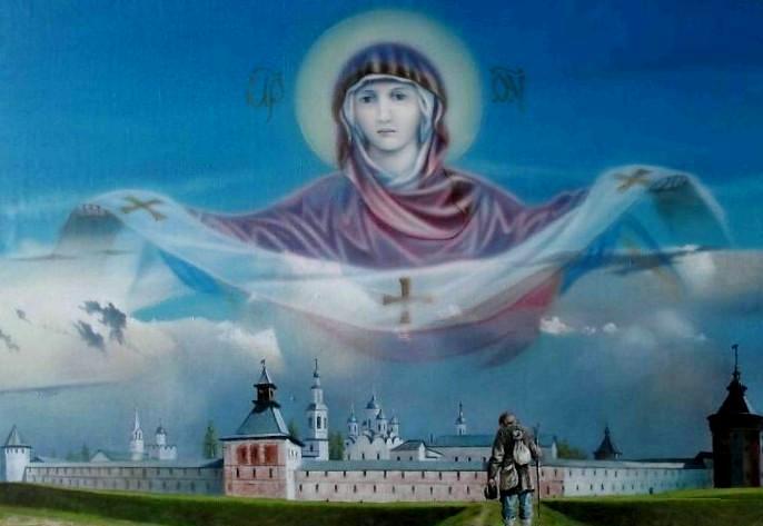 Покров Пресвятой Богородицы: приметы, обряды и традиции   Инфо-СМИ
