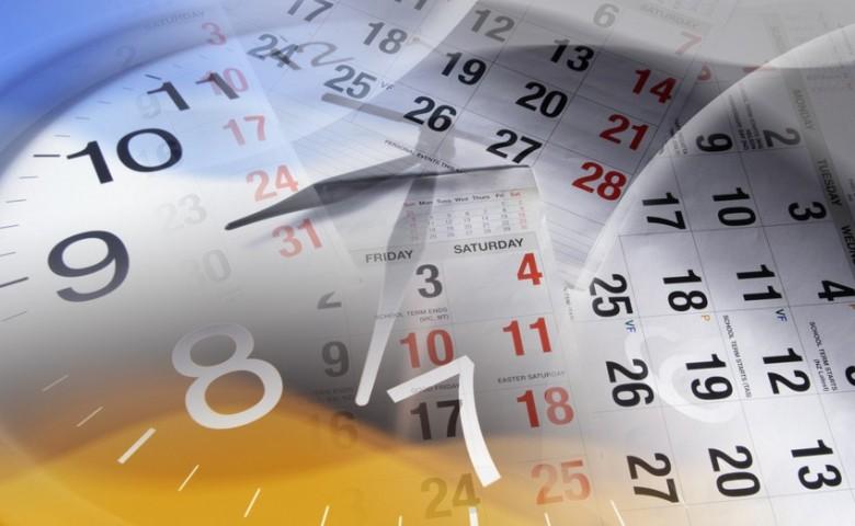 Ноябрьские праздники 2018 года сколько дней отдыхаем