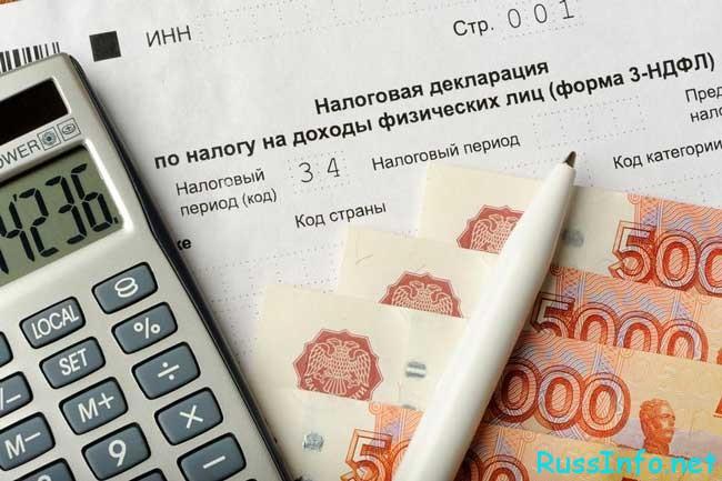 Штраф за несвоевременный обмен паспорта в 45 лет