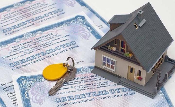 налог с продажи квартиры закон