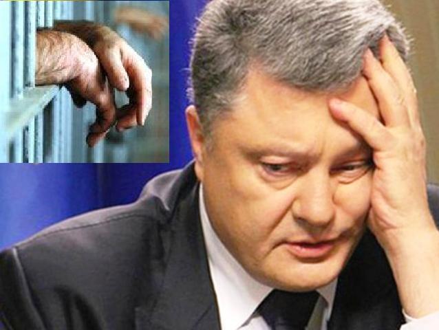 Сколько уголовных дел расследуется с участием Порошенко?