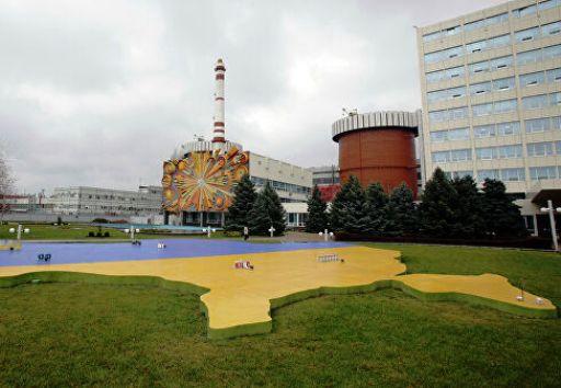 атомэнерго