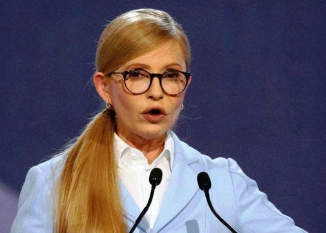 Тимошенко Батькивщина