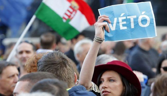 Венгрия вето