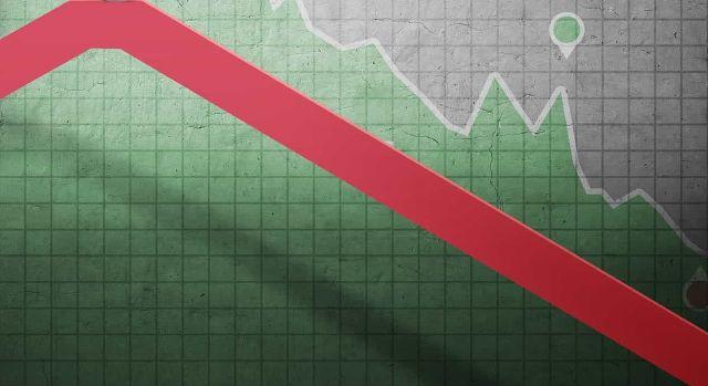снижение ВВП