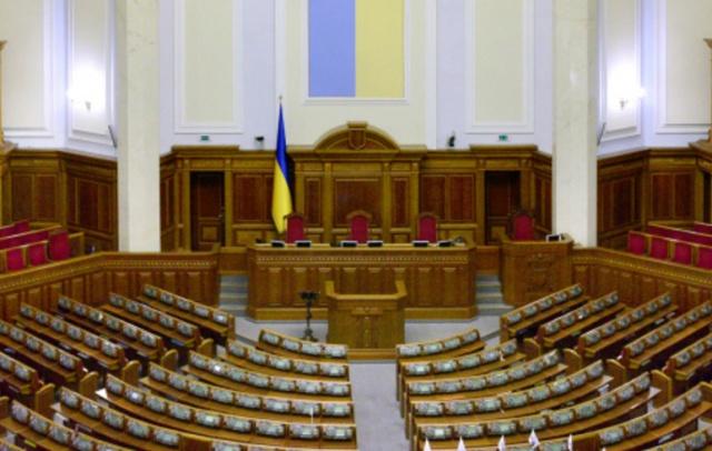 сессионный зал