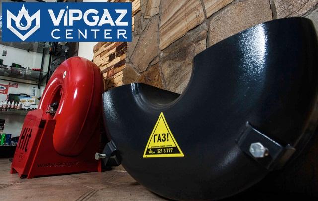 оборудование VipGaz Center
