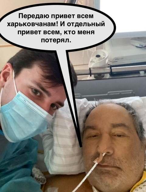 Кернес в больнице