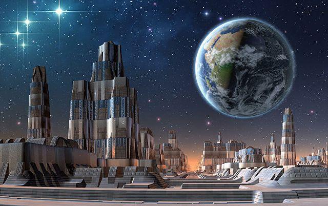 город на Луне