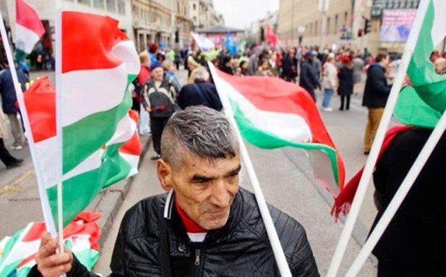 венгерская символика