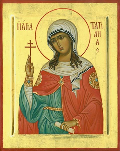 икона Св_Татиана