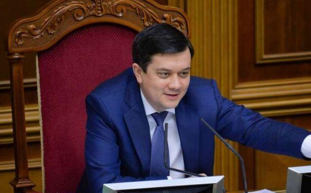 спикер Разумкова