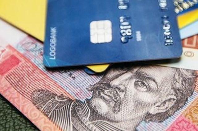 денежная транзакция