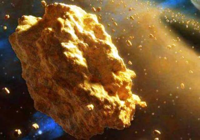 крупный астероид