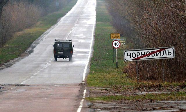 дорога Чернобыль