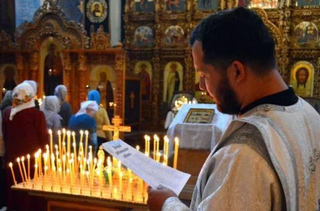 поминальная молитва