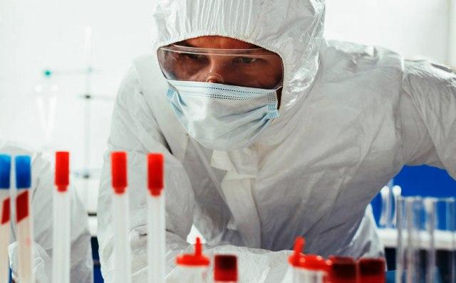 опытная лаборатория
