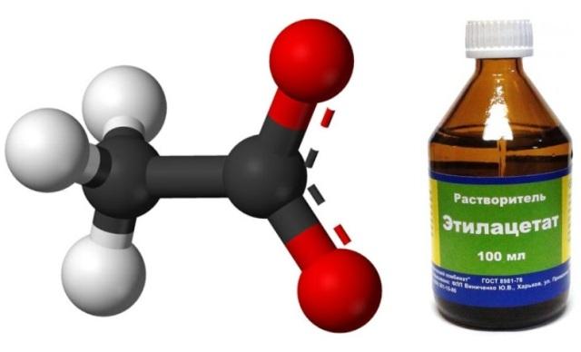 молекулярная формула этилацетат