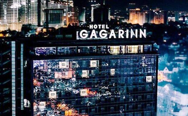 отель Гагаринн