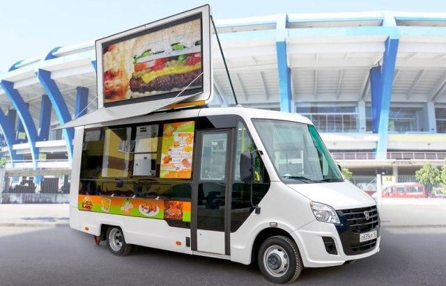 авто для торговли едой