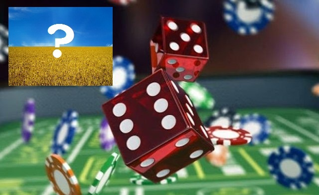 азартный бизнес