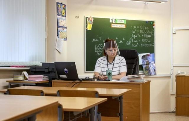 специальность педагог