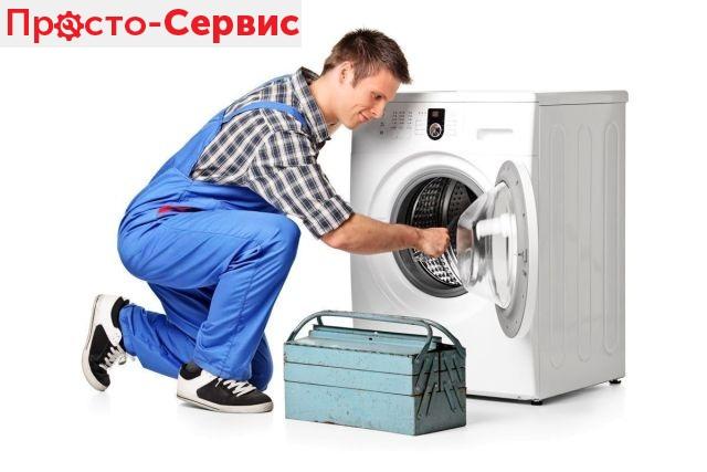 квалифицированный ремонтный мастер