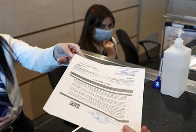 пункт проверки документов