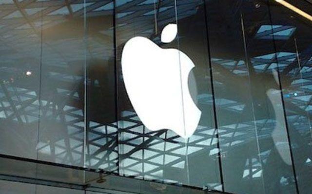 яблочный логотип