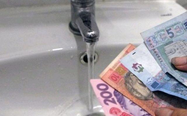 тариф на воду