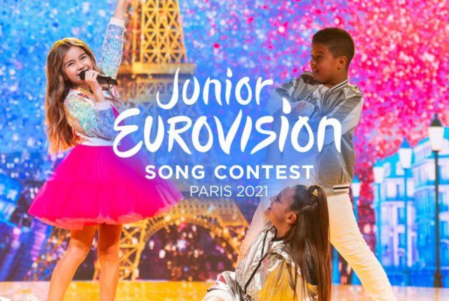 регламент конкурса на Евровидения