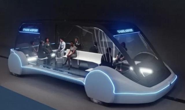 общественный электротранспорт