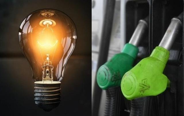 электричество и бензин