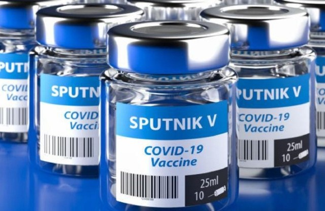 вакцинация населения